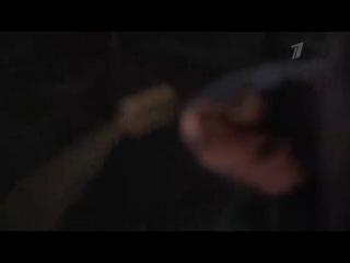 Истина где-то рядом: Проклятие дома Романовых 1. Марина Мнишек (02.12.2013)